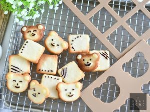 Langue de Chat Cookie Template Mat - Bear 5