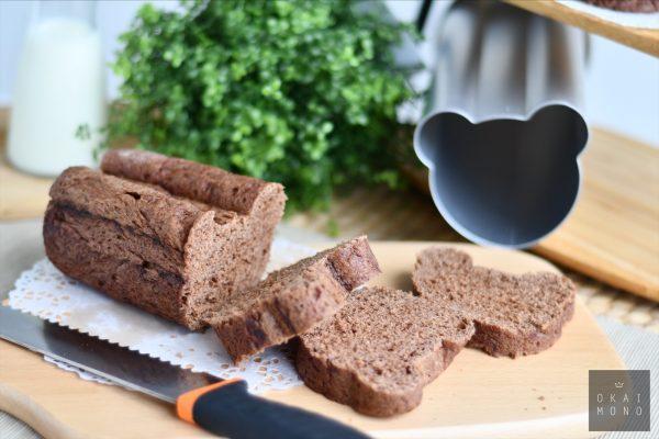 Kuma Bear Bread Tin 1