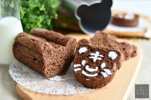 Beary Chocolate Bread by Bakeomaniac! 2