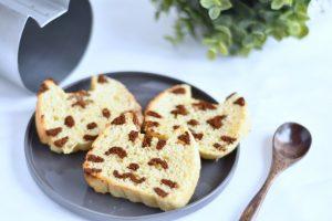 Easy Neko Cat Bread Recipe ! 11