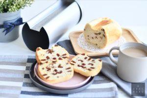 Easy Neko Cat Bread Recipe ! 17