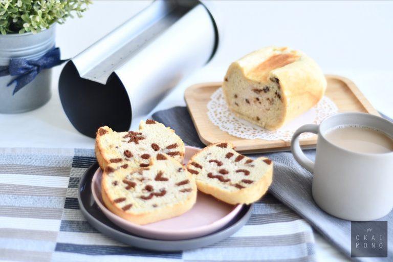 Neko Bear Bread Tin _Okaimono