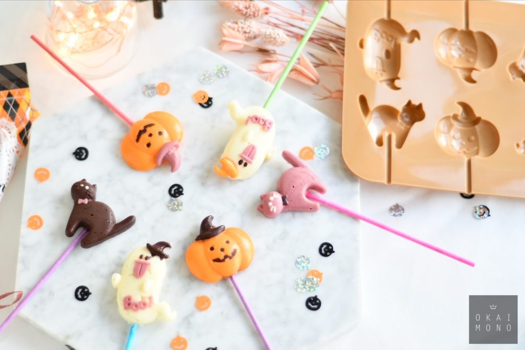 Halloween Candy Silicone Mould