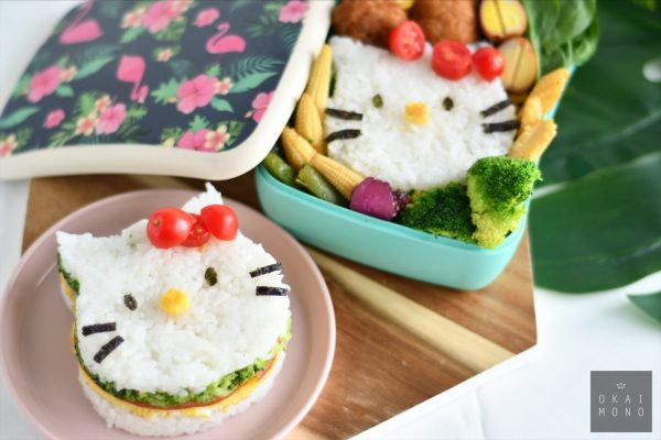 Hello Kitty Onigirazu Deco Bento