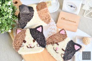 Super Cute Calico Cat Bread Recipe 14
