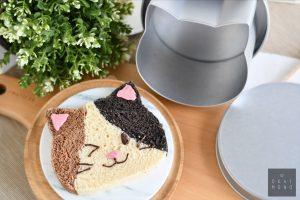 Super Cute Calico Cat Bread Recipe 18