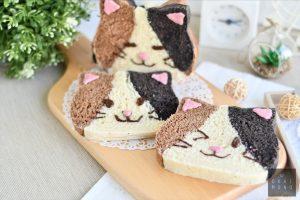 Super Cute Calico Cat Bread Recipe 17
