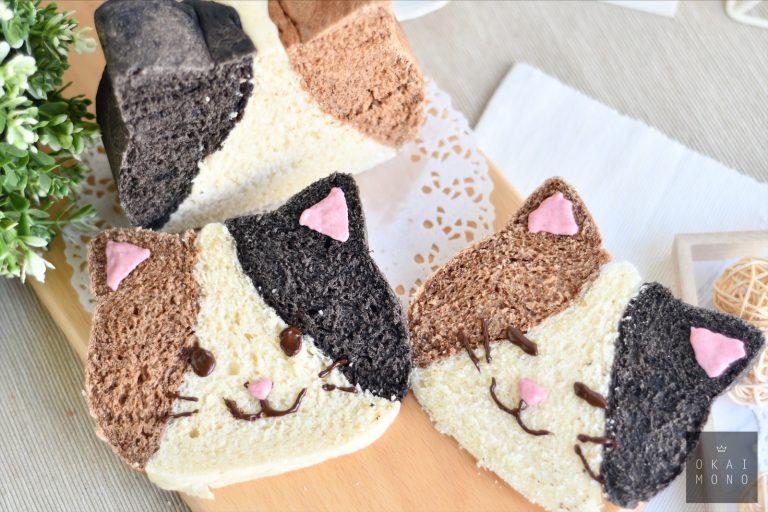 Calico Cat Bread Recipe