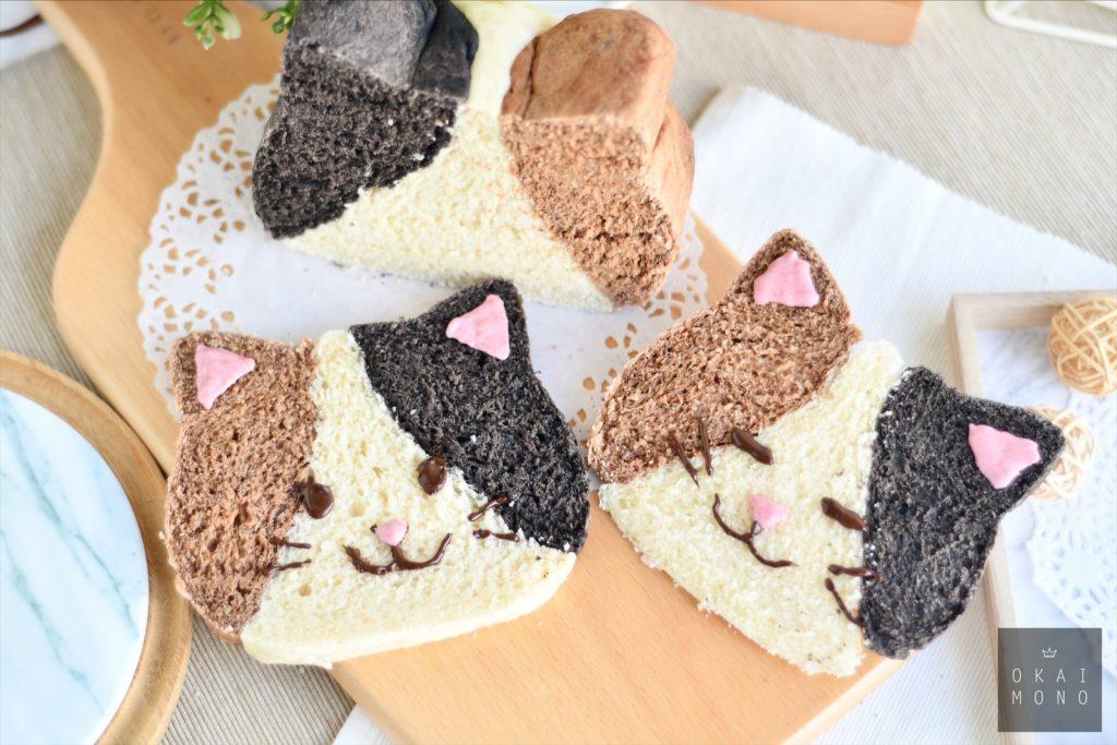 Super Cute Calico Cat Bread Recipe 1